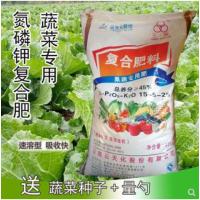 花肥料复合肥蔬菜农用种菜通用型化肥果树盆栽包邮氮磷钾尿素磷肥