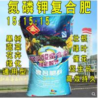 复合肥100斤装蔬菜盆栽农用花肥料养花家用种菜通用型氮磷钾化肥