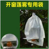 加厚莲雾套袋防虫袋莲雾袋子防虫专用释迦水果套袋专用袋释迦袋子