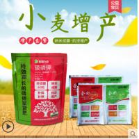 品高多收小麦增产高产套餐芸苔素乐收保凯营养液页面肥一喷三防